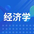 工商企业管理(原企业管理)(专科)